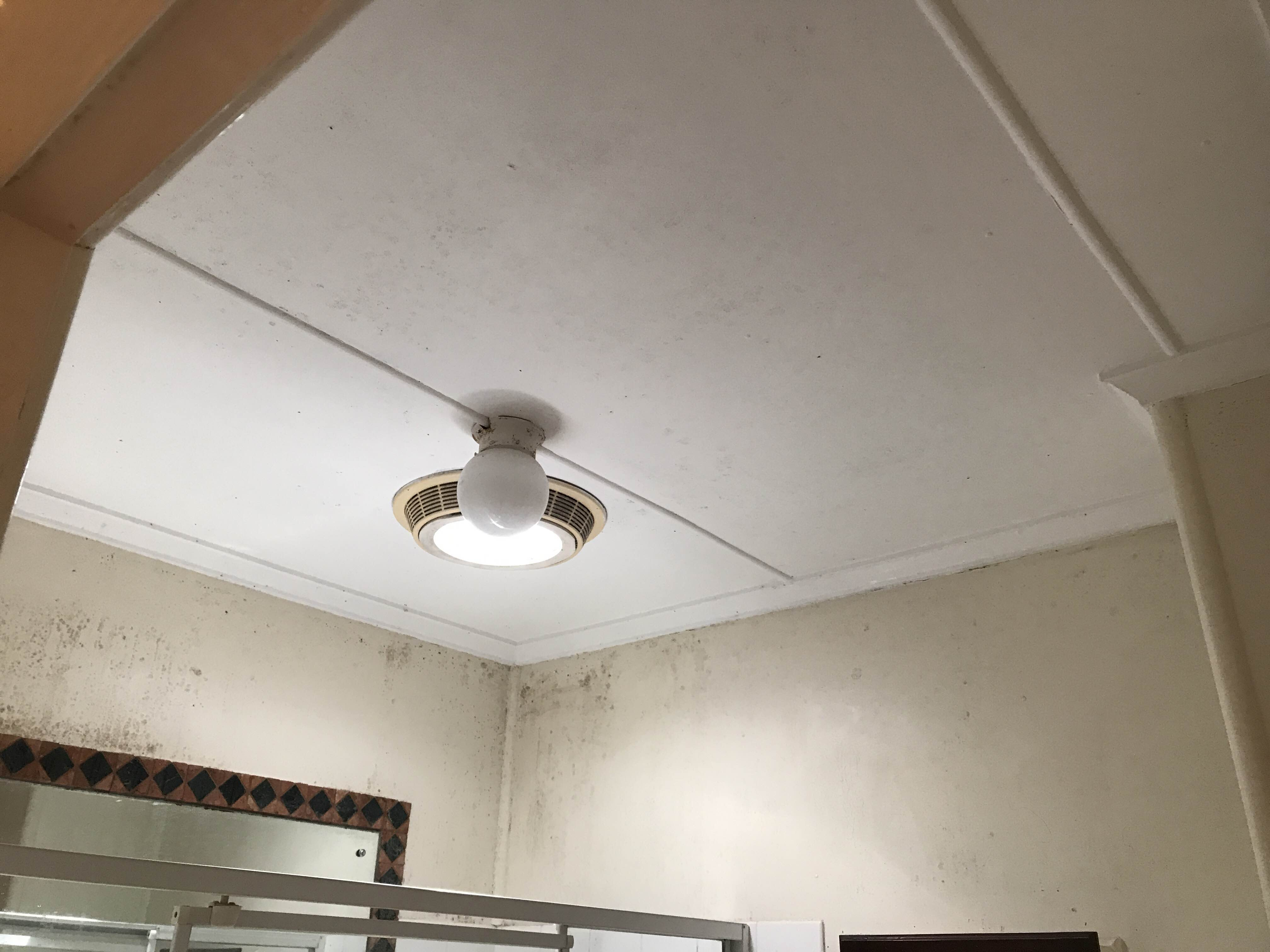 Electrical Installation at Coorparoo By MRENA Service Solutions via i4Tradies