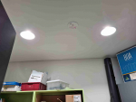 Downlights Installation - Caroline Springs By Ramz Electrical via i4Tradies