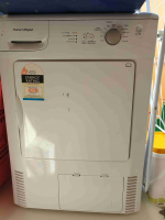 Dryer Repair - Keilor East Victoria By P.A.D Plumbing & Maintenance Pty Ltd via i4Tradies